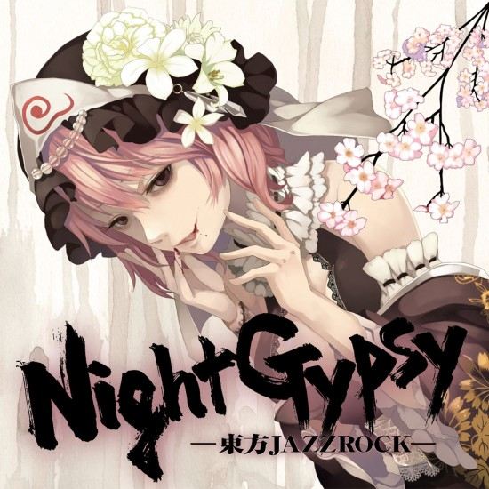 Night Gypsy – 東方JAZZROCK -